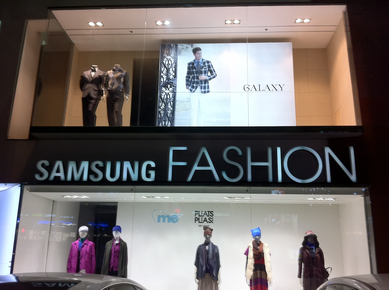 Fashion Picture: Samsung: Designing 'Fashionology' For Life
